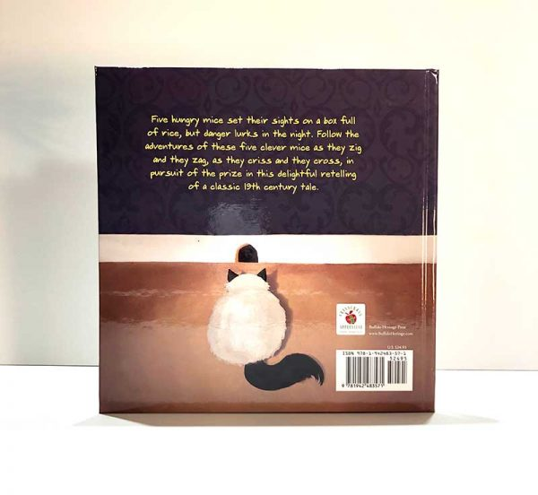 Five Hungry Mice book back